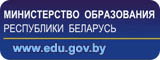 edu.gov.by